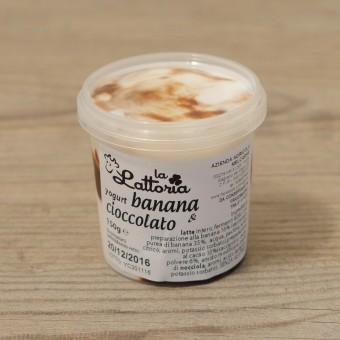 Yogurt banana e cioccolato (Il Variegato)